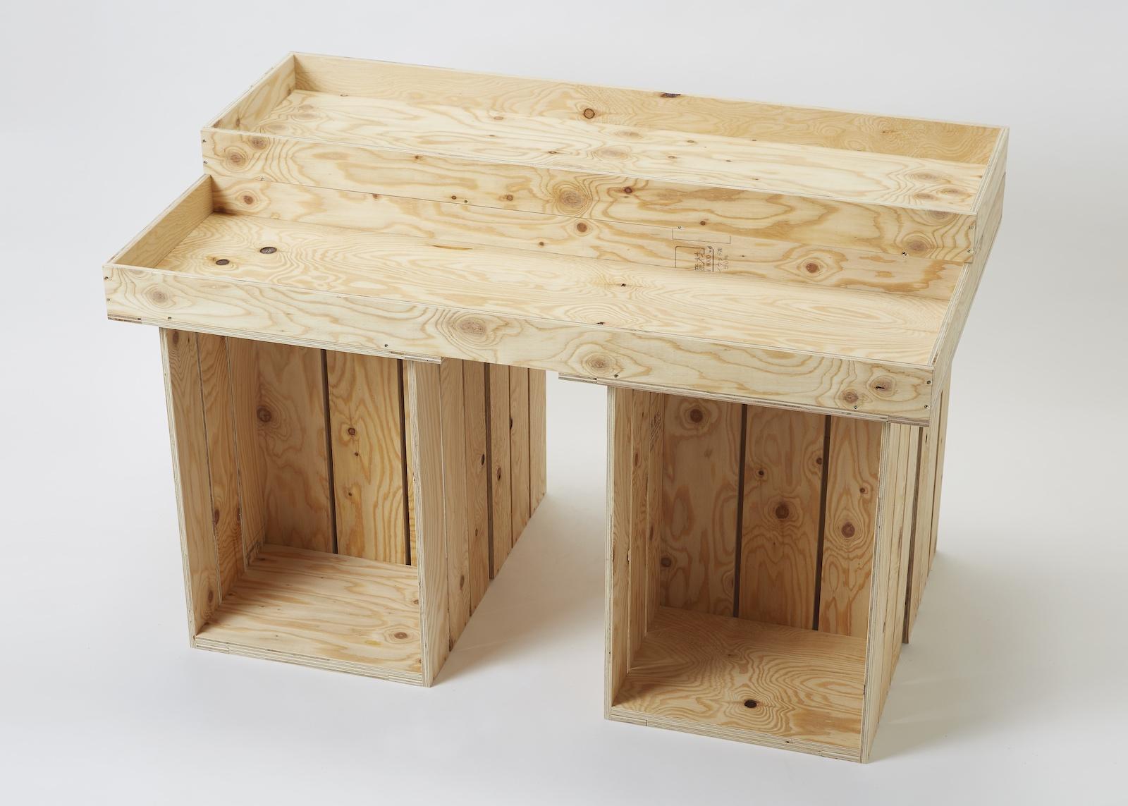 アイランドテーブル