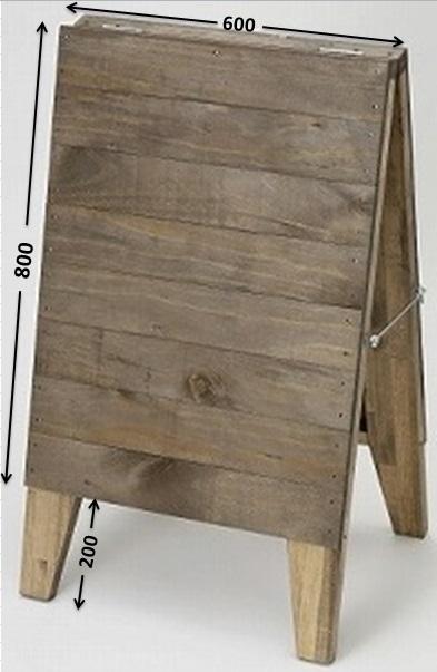 木製A型看板 サイズ詳細